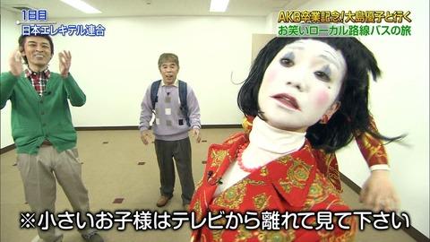 ohosimayukosironuri013