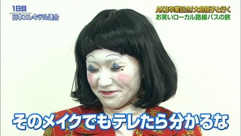 ohosimayukosironuri018