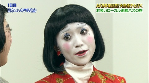 ohosimayukosironuri006