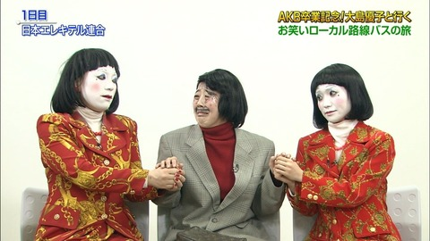 ohosimayukosironuri004