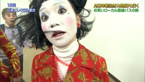ohosimayukosironuri008