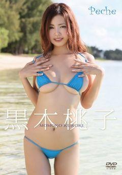 kurokimomokotop662518
