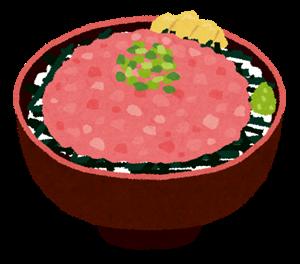 【画像あり】ネギトロ丼作るでPart2