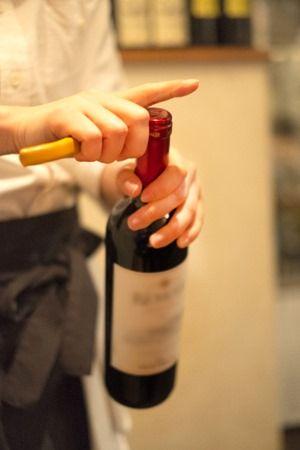 ワインがあかない助けて~【 (人∀・)タノム】