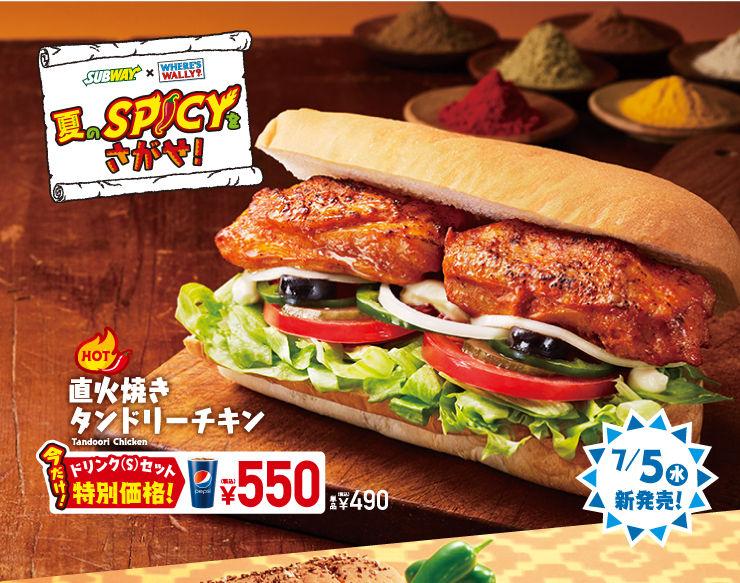 サブウェイが日本で流行らない理由wwwwwwwwwwwwwww