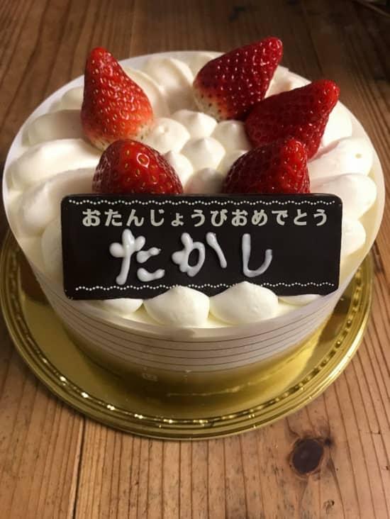 【全人類の夢】ケーキ買ってきたwwww