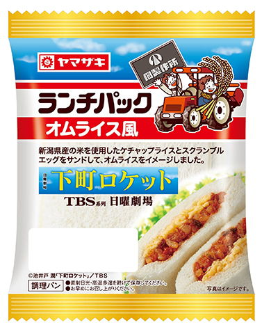 近日発売の商品・・・山崎製パン、カゴメ