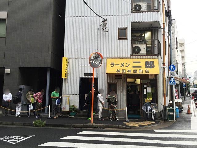 【悲報】「ラーメン二郎神田神保町店」が閉店。跡地には人気ラーメン店「立川マシマシ」オープン決定