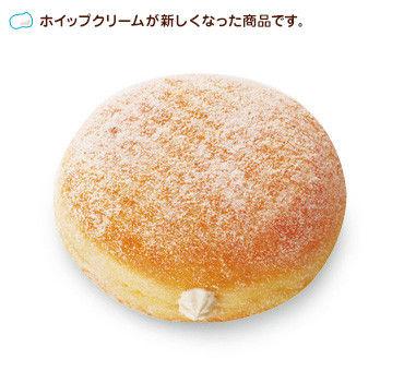 【速報】ミスタードーナツで一番美味しいドーナツついに決まってしまう