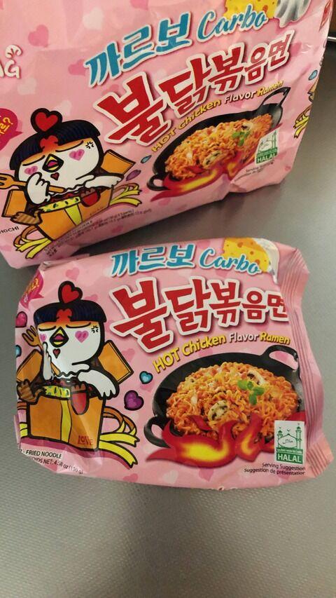 【悲報】例の世界一辛いインスタント麺食うwwwwwwww(画像あり)