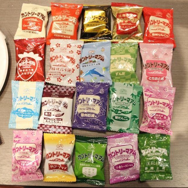 【画像あり】神菓子「カントリーマアム」食べ放題イベントが開催!これは行きてえ