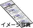 ticket_title