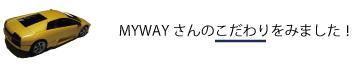 0-myway