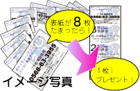 ticket_title