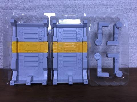 フルパッケージオプションセット 4