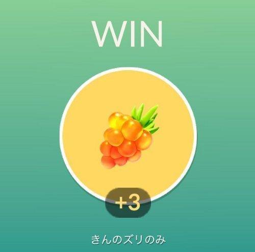 【ポケモンGO】遠隔金ズリの上限が10分で10個制限になった?