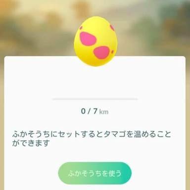 7km卵のガチャ確率表記しないのってAppleに通報できないのか?表示義務違反じゃね?