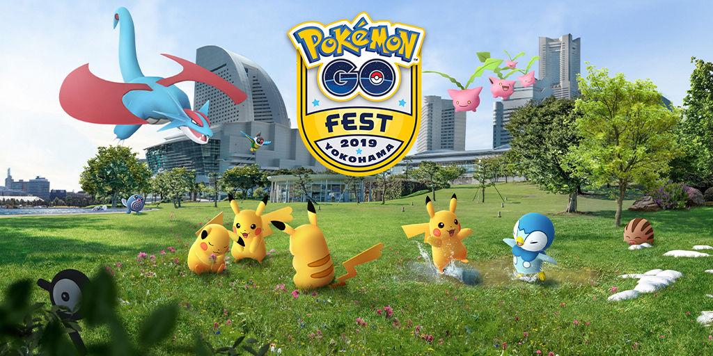 【ポケモンGO】横浜GO Festのチャレンジでは砂イベ解放に期待!ここで一気に集めたい!?