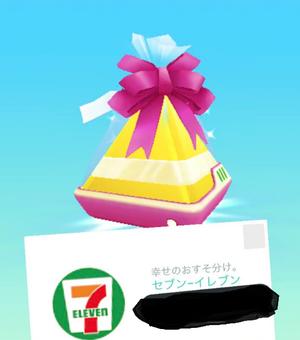 【ポケモンGO】1年ぶりにポケモンGO復帰したけどなんか変わった事ある??