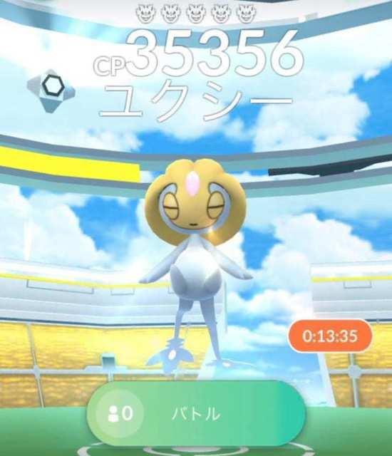 【ポケモンGO】ユクシーのゲッチャレは適当に投げる時ほど捕まる?!
