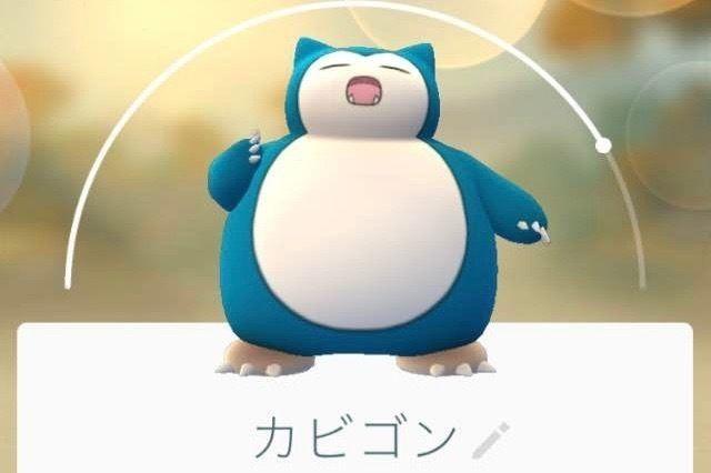 【ポケモンGO】カビゴンは雑魚でもあくびの個体を用意できるようになったせいでむしろ育成された思念のしが置かれるケースが減ってる可能性すらある【ジム防衛】