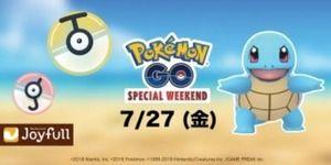 【ポケモンGO】ジョイフル参加券は7月17日(火)15時から!税込500円以上で1枚配布