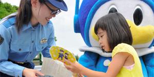 【ポケモンGO 攻略】長野中央署が家族連れにチラシ配り。「マナーを守ってプレイしましょう」【歩きスマホ】