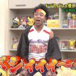 【悲報】サンシャイン池崎さん、ニンテンドースイッチごとポケモンシールドを紛失する…