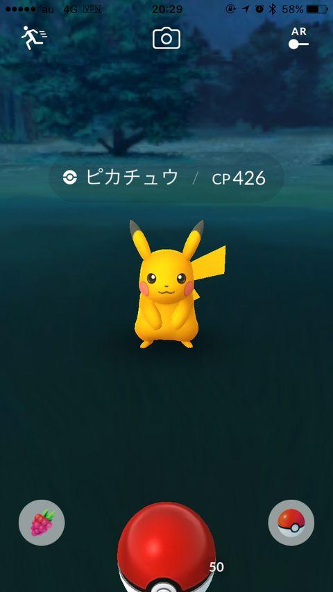 横浜イベント、始発で行くより終電で行く方がお得?