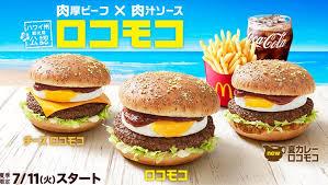 【不安】果たしてマクドナルドは大丈夫なんだろうか…よく分かってない人絶対出てくるが…