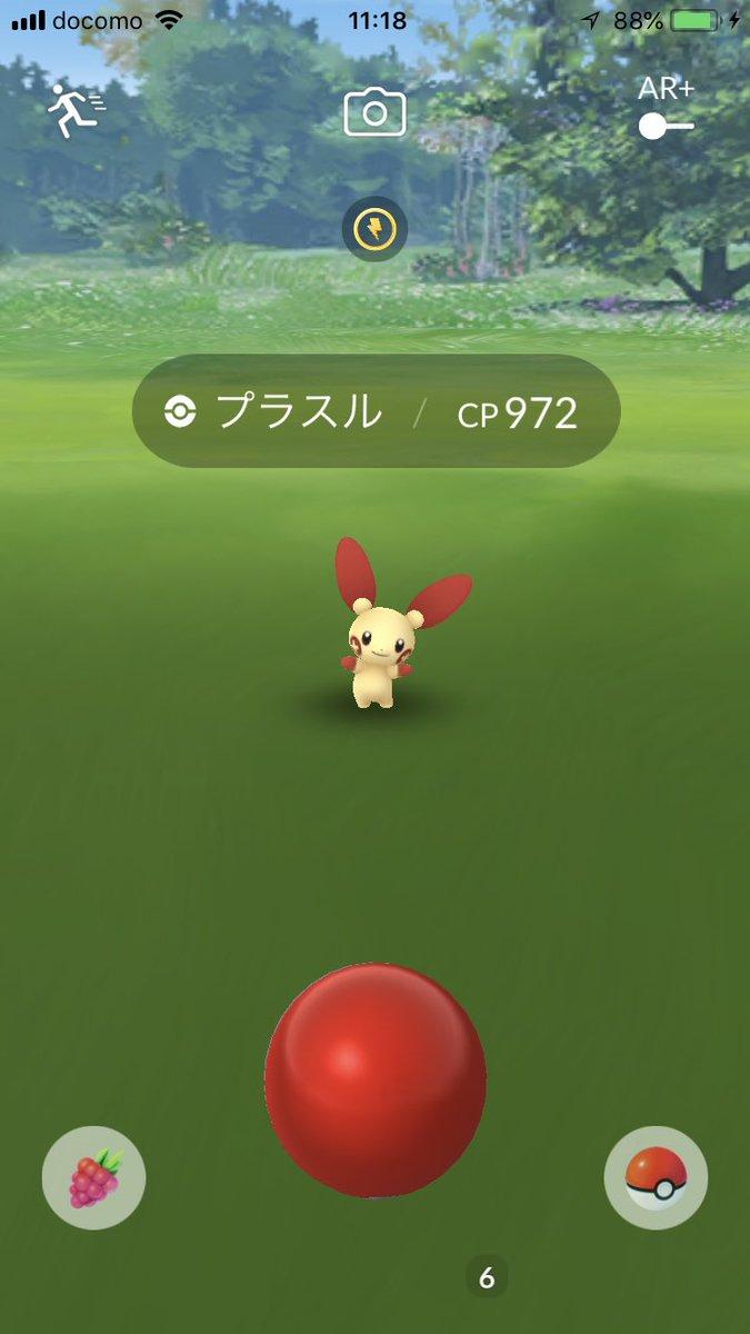 【ポケモンGO】プラスルの色違いの判別が難しすぎ!プラスル・マイナンの色違いも多く出現中!!