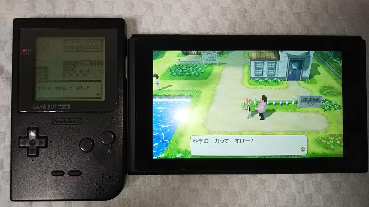 【ポケモンGO】レッツゴーピカチュウ・イーブイのプレイした感想は!?