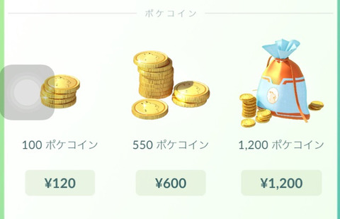 pokemon-1jpg