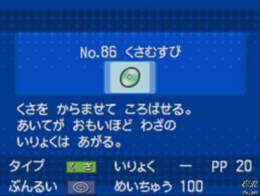 20100918_05bw024s