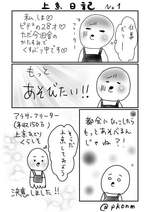 EAA69492-4D7C-4F01-8F5C-118F8AC04F21
