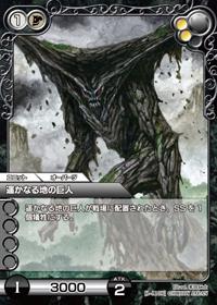 card_L_1_110
