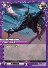 card_L_1_077
