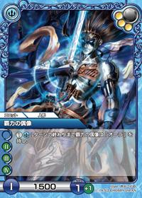 card_L_1_147