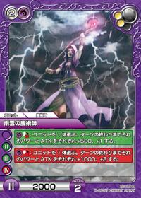card_L_1_065