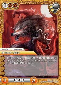 card_L_1_040