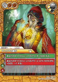 card_L_1_061