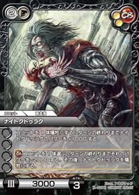 card_L_1_108
