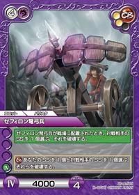 card_L_1_075