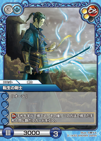 card_L_1_143