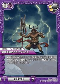 card_L_1_066