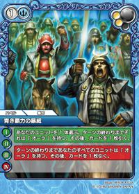card_L_1_151