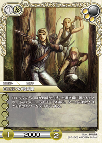 card_L_1_013
