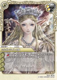 card_L_1_030