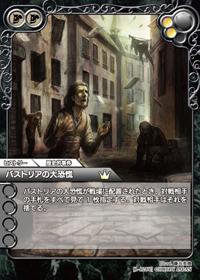 card_L_1_128