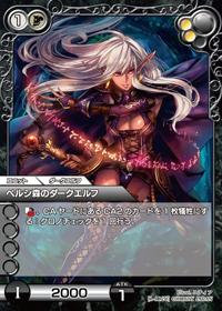 card_L_1_112